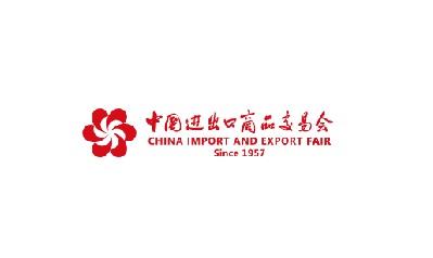 第128届线上广交会将于2020年10月15日-10月24日
